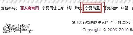 QQ截图20111021144654.png