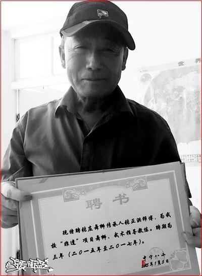 """宁夏""""张庄舞狮""""传承百年 遭遇武术精髓延"""